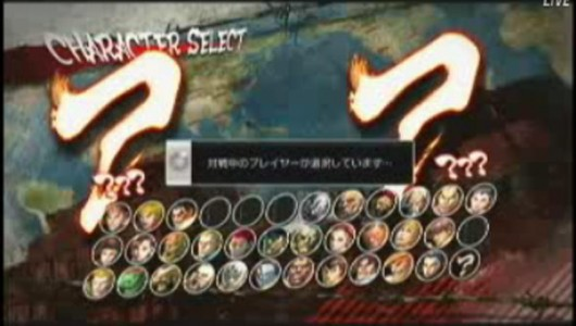 sf4 character select screen
